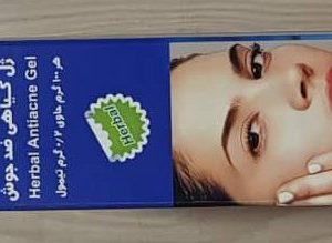 آکنیل درمان جوش های صورت که به صورت جوش سر سیاه ، جوش سر سفید و جوش چرکی هستند بوده و در درمان آکنه و لک صورت بسیار مفید می باشد .