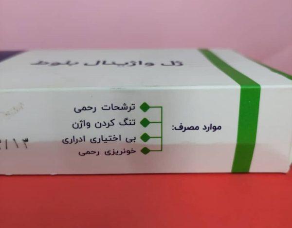 این دارو دارای خاصیت ضد خونریزی بوده و می تواند در درمان خونریزی های غیر طبیعی رحم ، کمک کننده باشد.